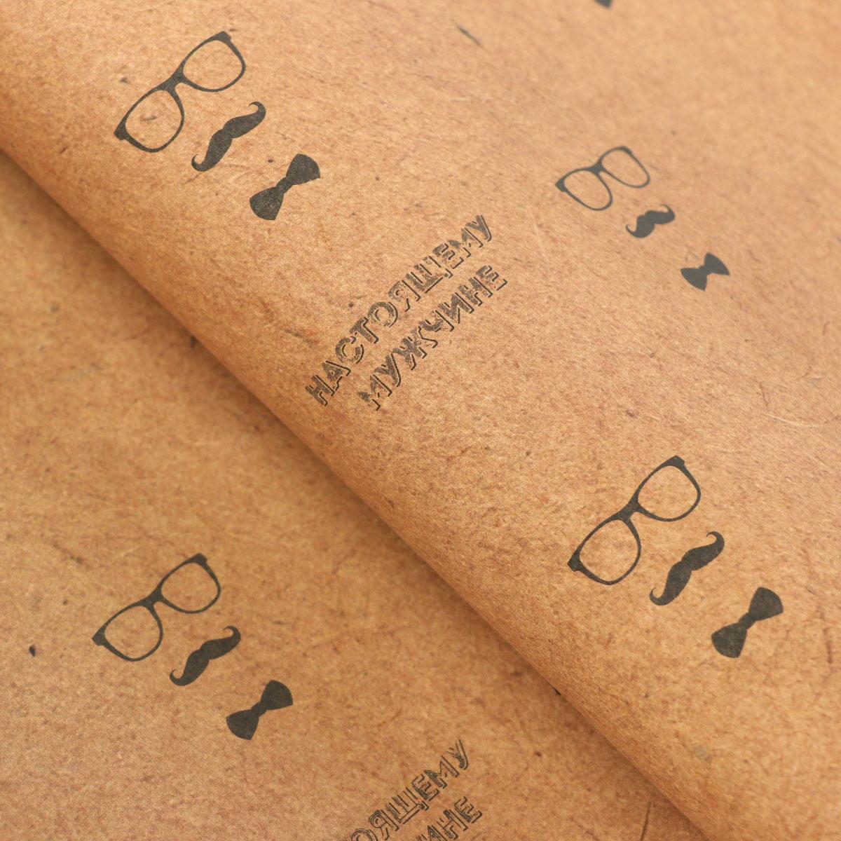 4852187 Бумага упаковочная, ' Набор с надписями', 49*70 см