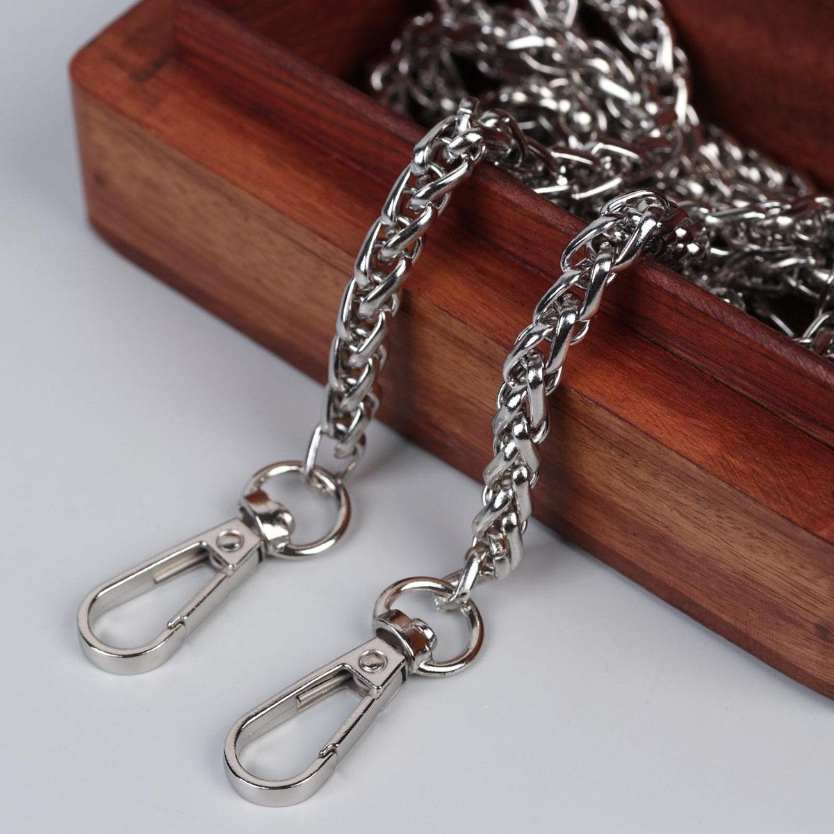 5294062 Цепочка для сумки с карабинами железо d0,7см*120см серебряный