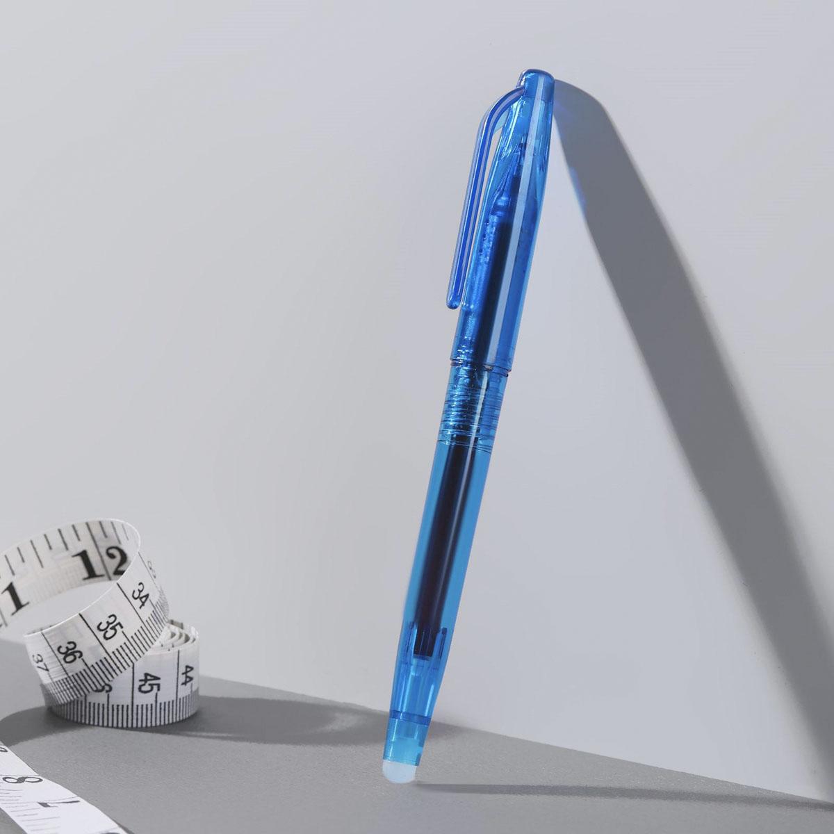 4461200 Ручка для ткани термоисчез розовый
