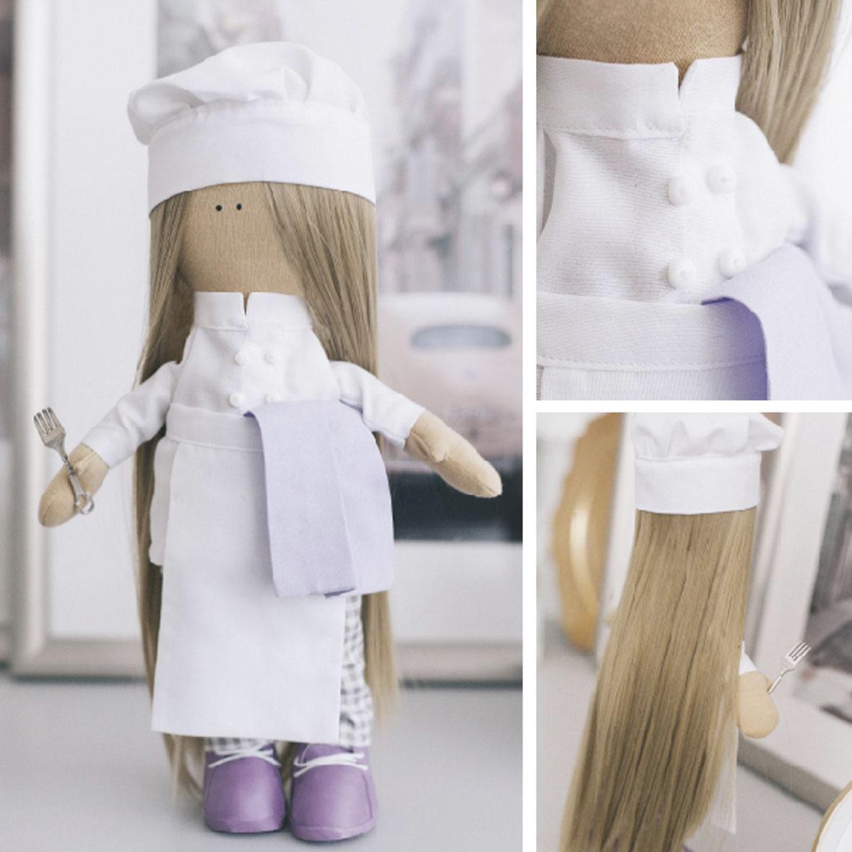 5470961 Интерьерная кукла 'Повар Селена', набор для шитья 15,6*22,4*5,2 см