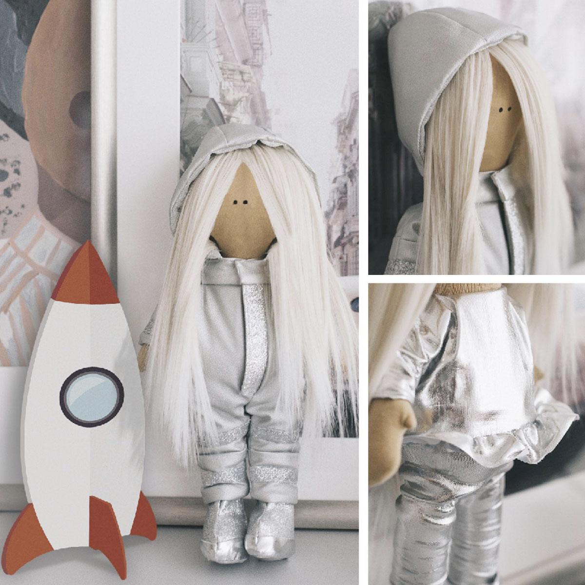 5470963 Интерьерная кукла 'Космонавт Дакота', набор для шитья 15,6*22,4*5,2 см