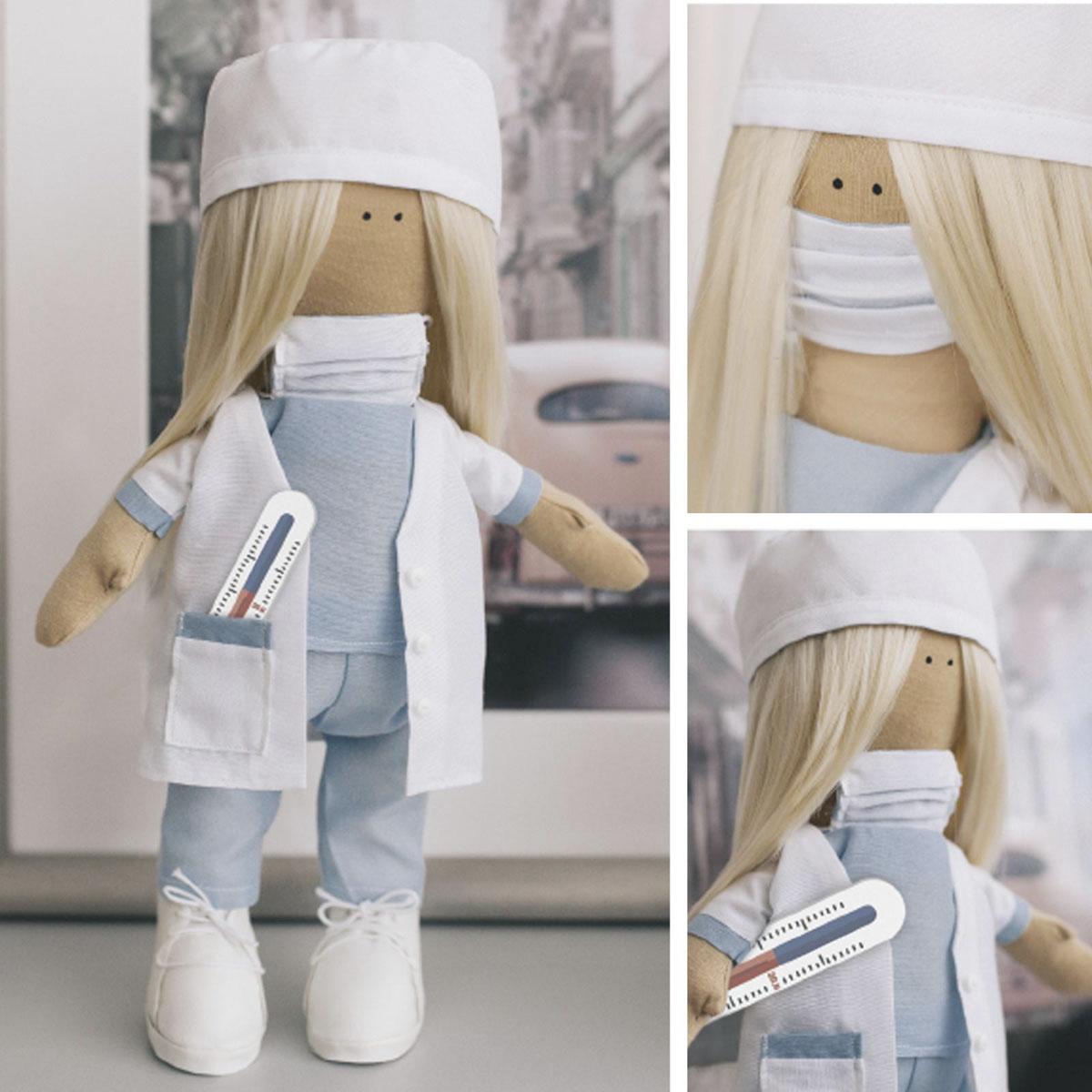 5470964 Интерьерная кукла 'Доктор Кейт', набор для шитья 15,6*22,4*5,2 см