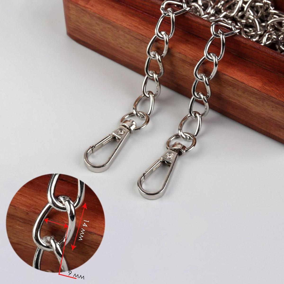 4336938 Цепочка для сумки с карабинами железо 120см 9*14мм серебряный