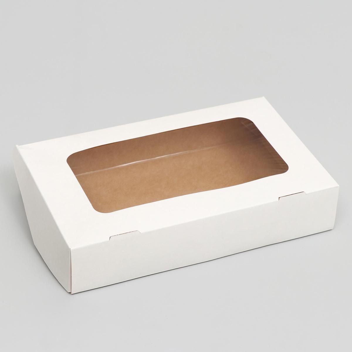 4992133 Контейнер белый, 20*12*4 см