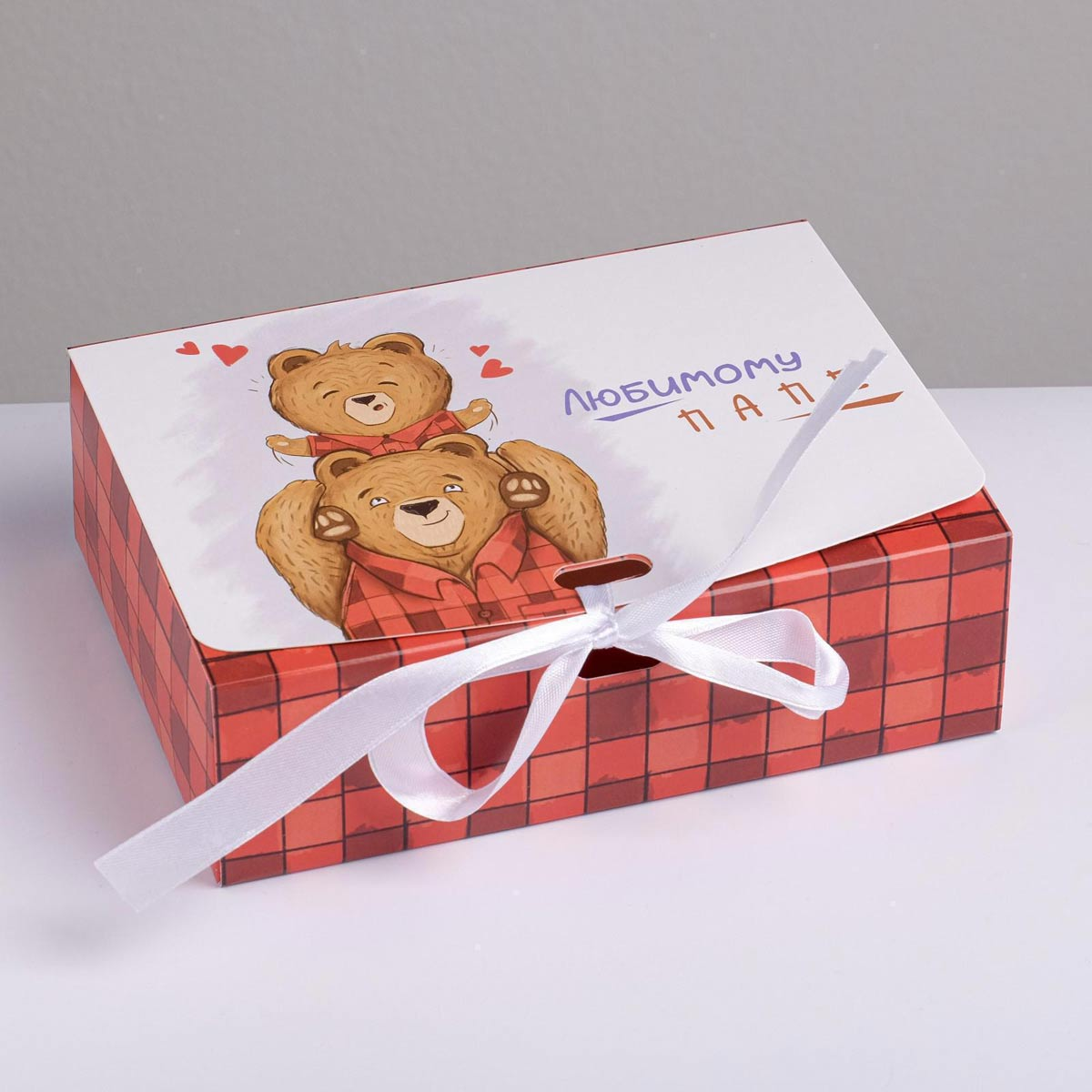 5231278 Коробка складная подарочная 'Любимому папе', 16.5*12.5*5 см