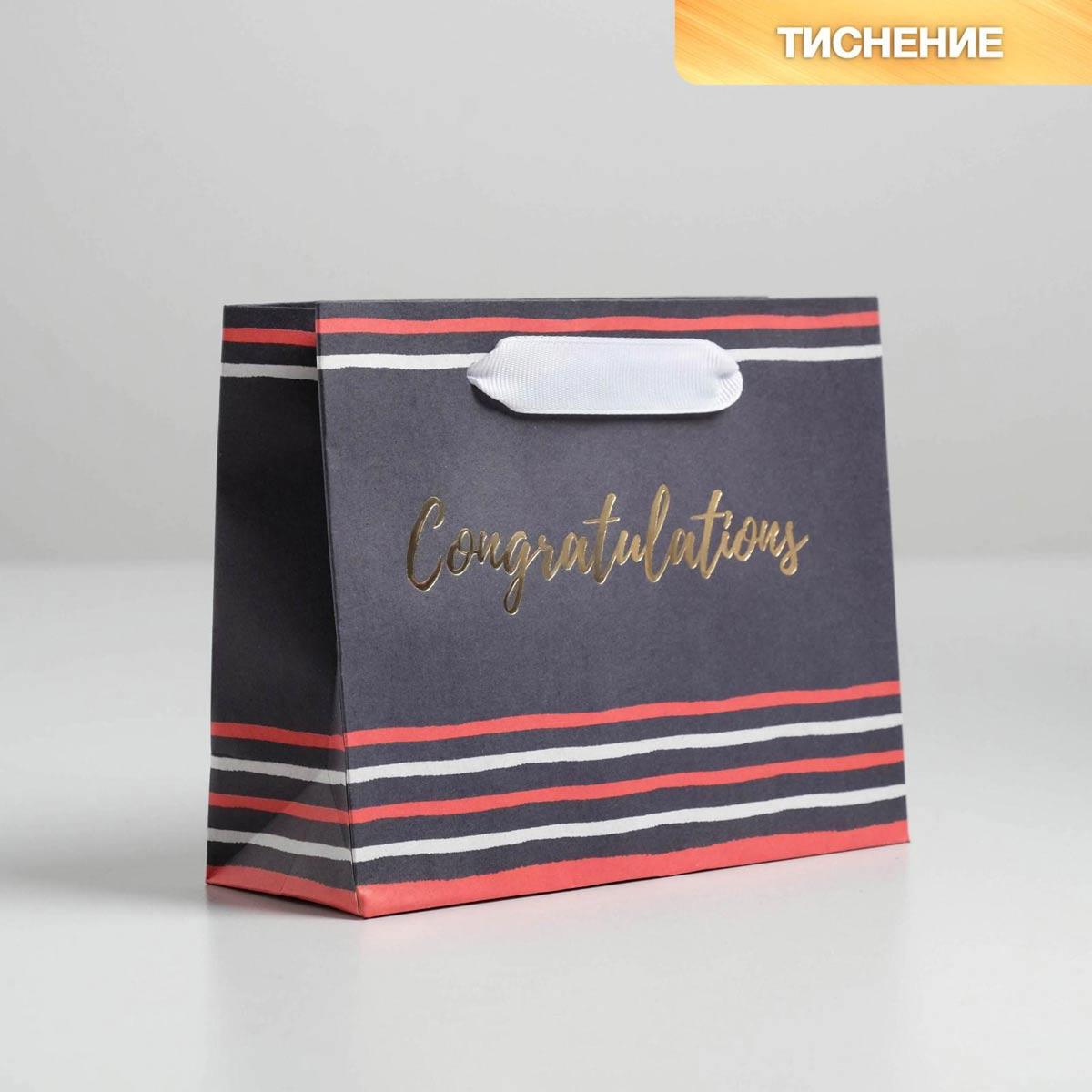 4795394 Пакет крафтовый горизонтальный Congratulations, S 15*12*5.5 см