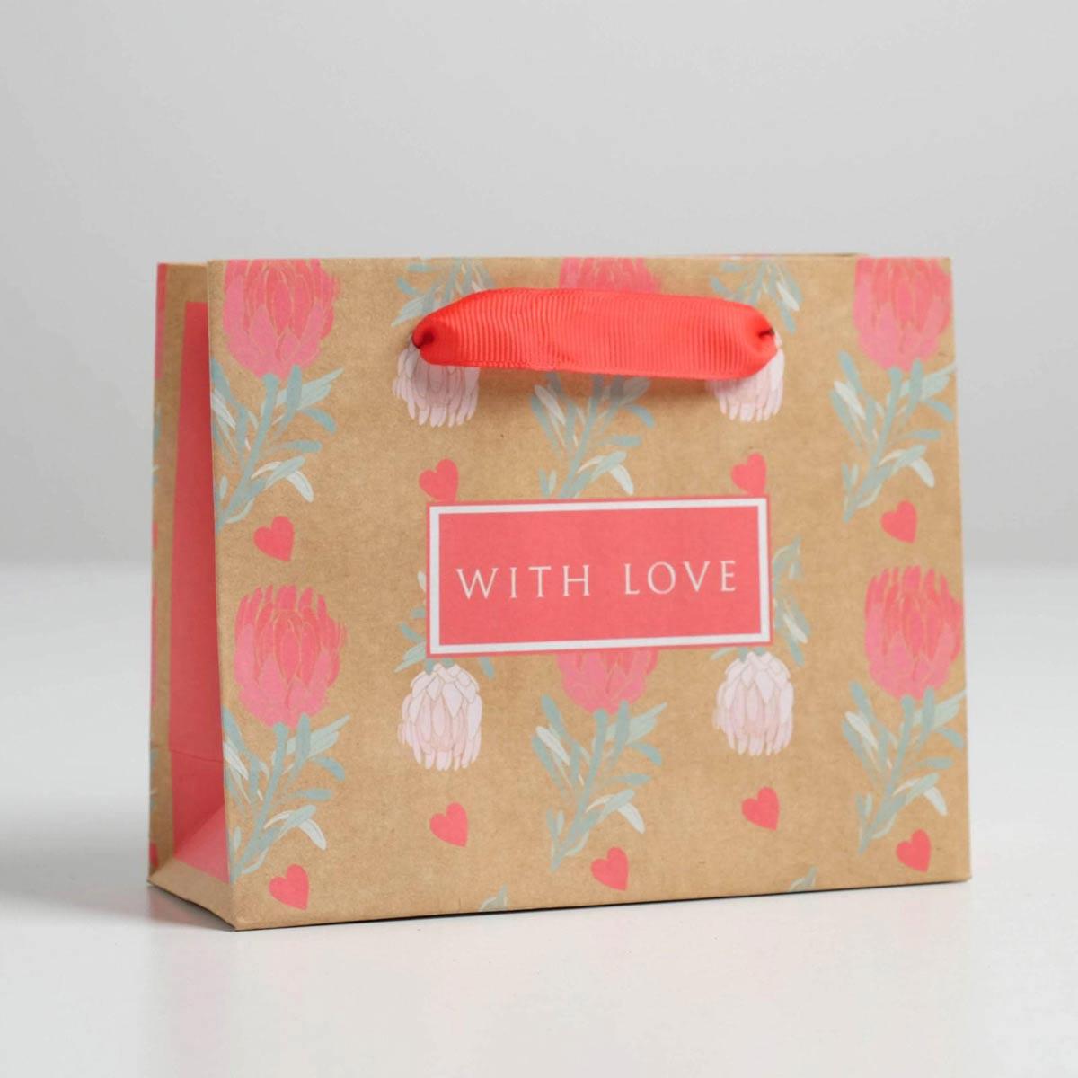 5177940 Пакет крафтовый горизонтальный With love, S 15*12*5.5 см