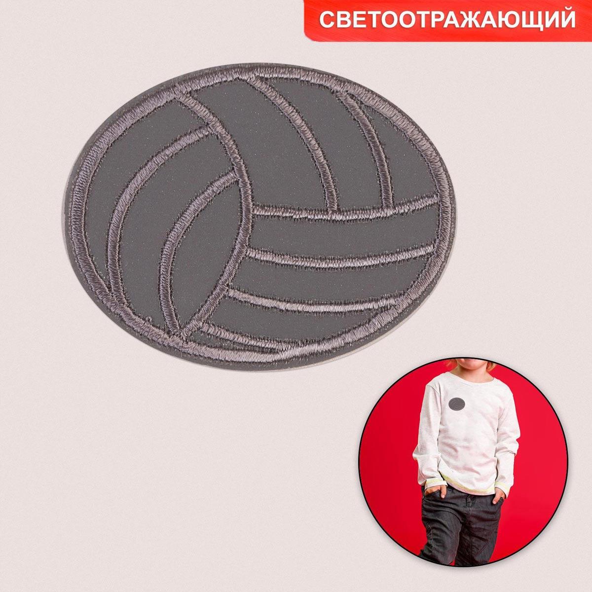 6931638 Термоаппликация мяч 6,5*5,2 см светоотражающая, упак(10шт)