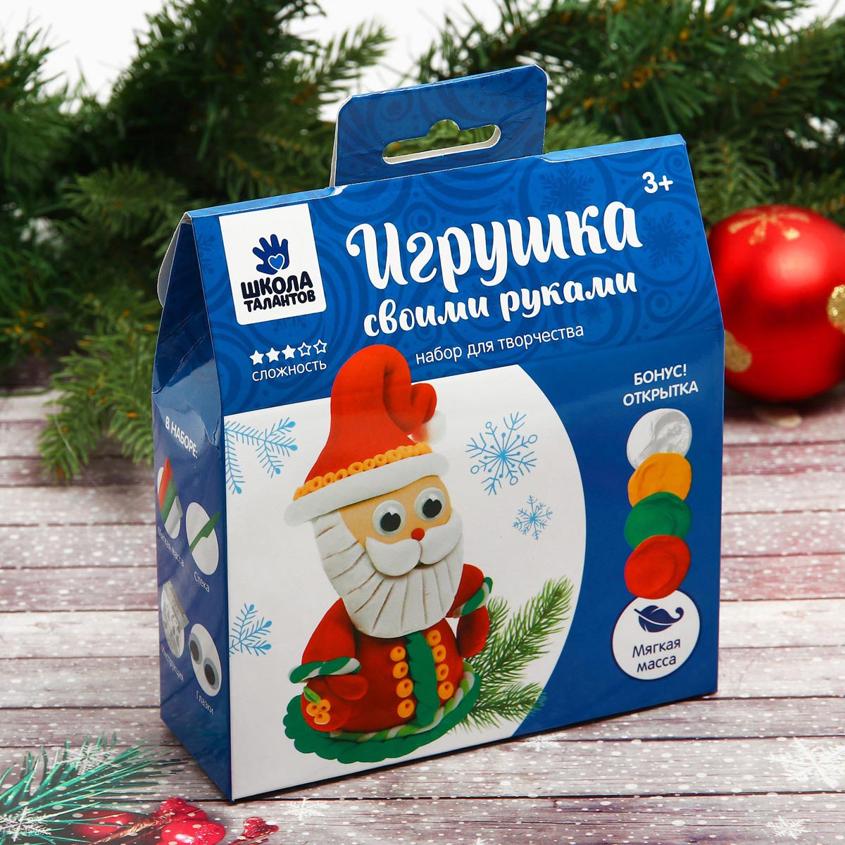 2366505 Набор для творчества 'Игрушка своими руками 'Дед Мороз'