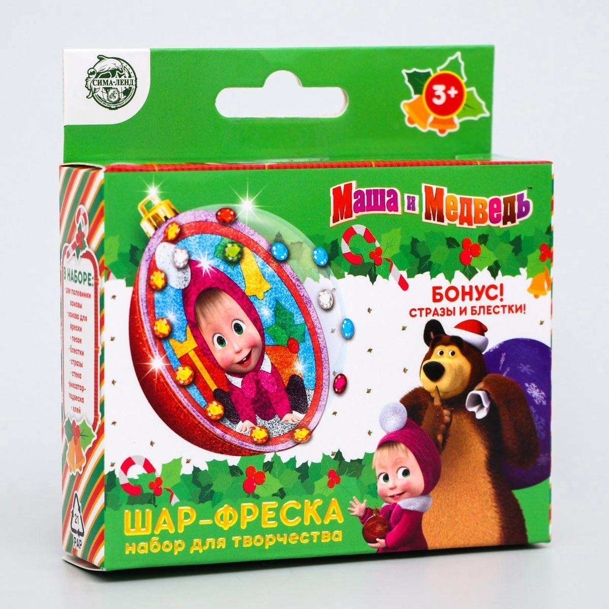 3268156 Набор для творчества: шар-фреска 'С Новым годом!' Маша и Медведь