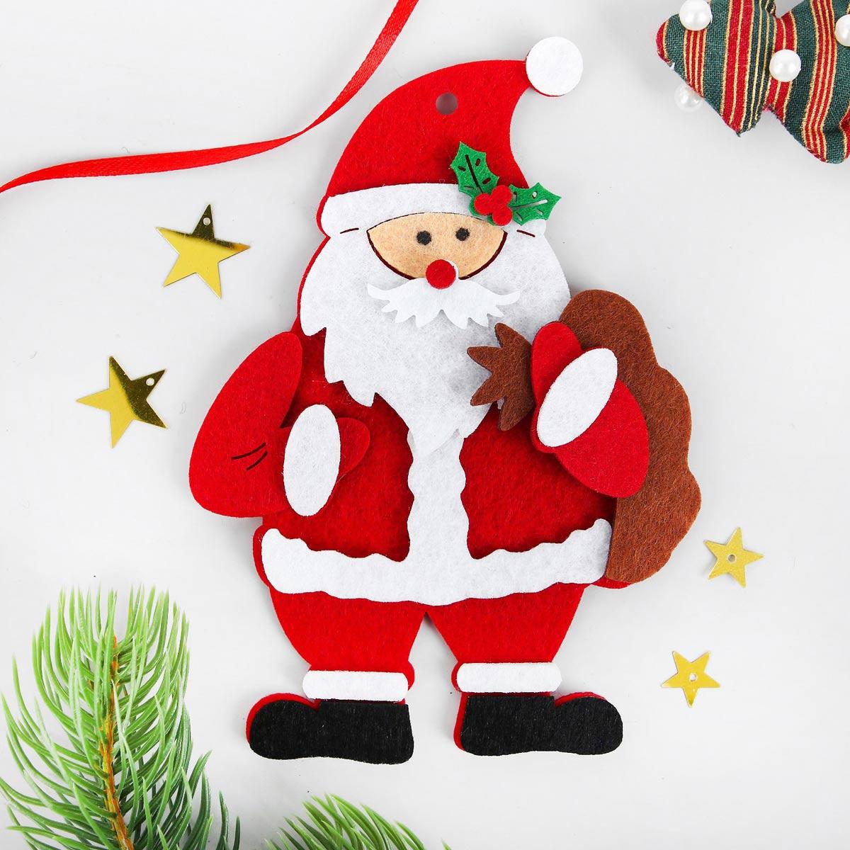 3555003 Набор для творчества - создай елочное украшение из фетра 'Дед мороз с мешком подарков'