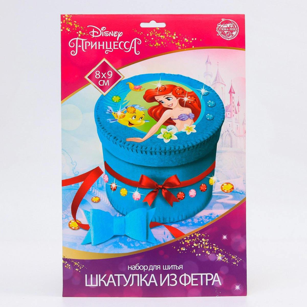 5666138 Набор для творчества: создание шкатулки из фетра 'Принцессы: Ариель'