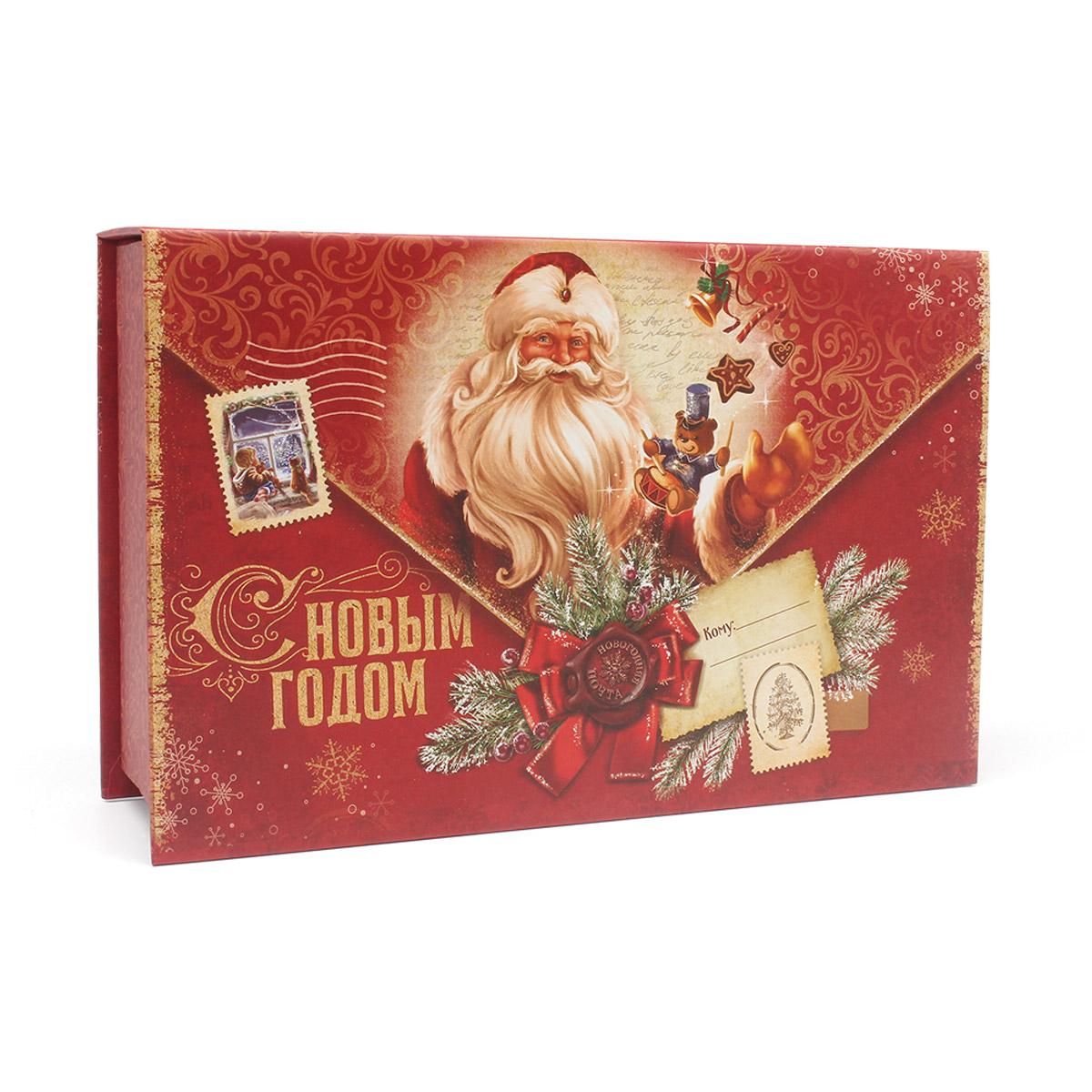 4280321 Коробка-книга 'Почта от Деда Мороза', 20*12,5*5 см