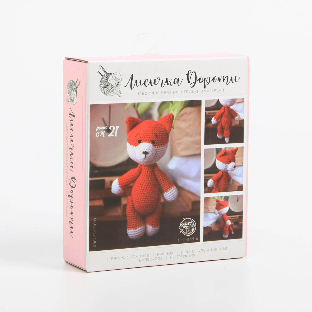 2724099 Амигуруми: Мягкая игрушка 'Лисичка Дороти', набор для вязания, 10*4* 14 см