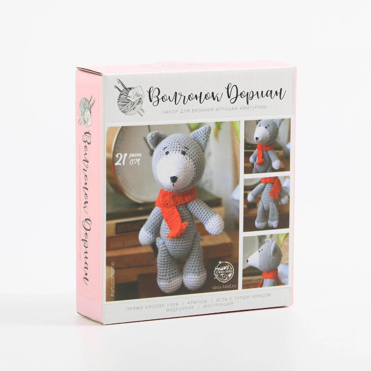 2724100 Амигуруми: Мягкая игрушка 'Волчонок Дориан', набор для вязания, 10* 4*14 см