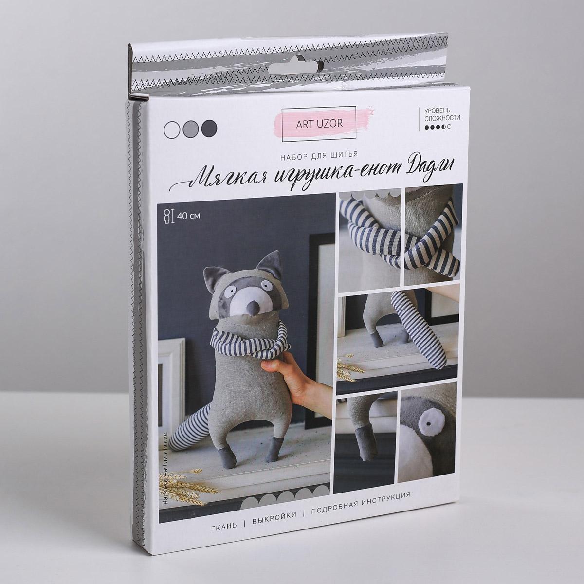 3640001 Мягкая игрушка 'Енотик Дадли', набор для шитья, 18*22*2.5 см