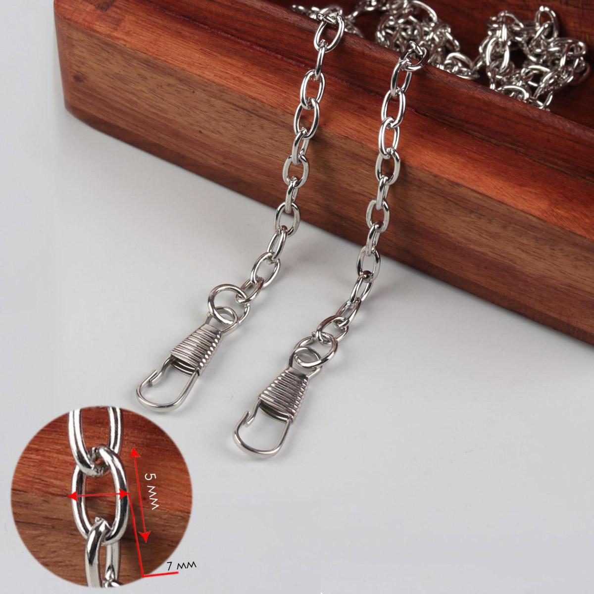 3636030 Цепочка для сумки с карабинами железо 120см 5*7мм серебряный