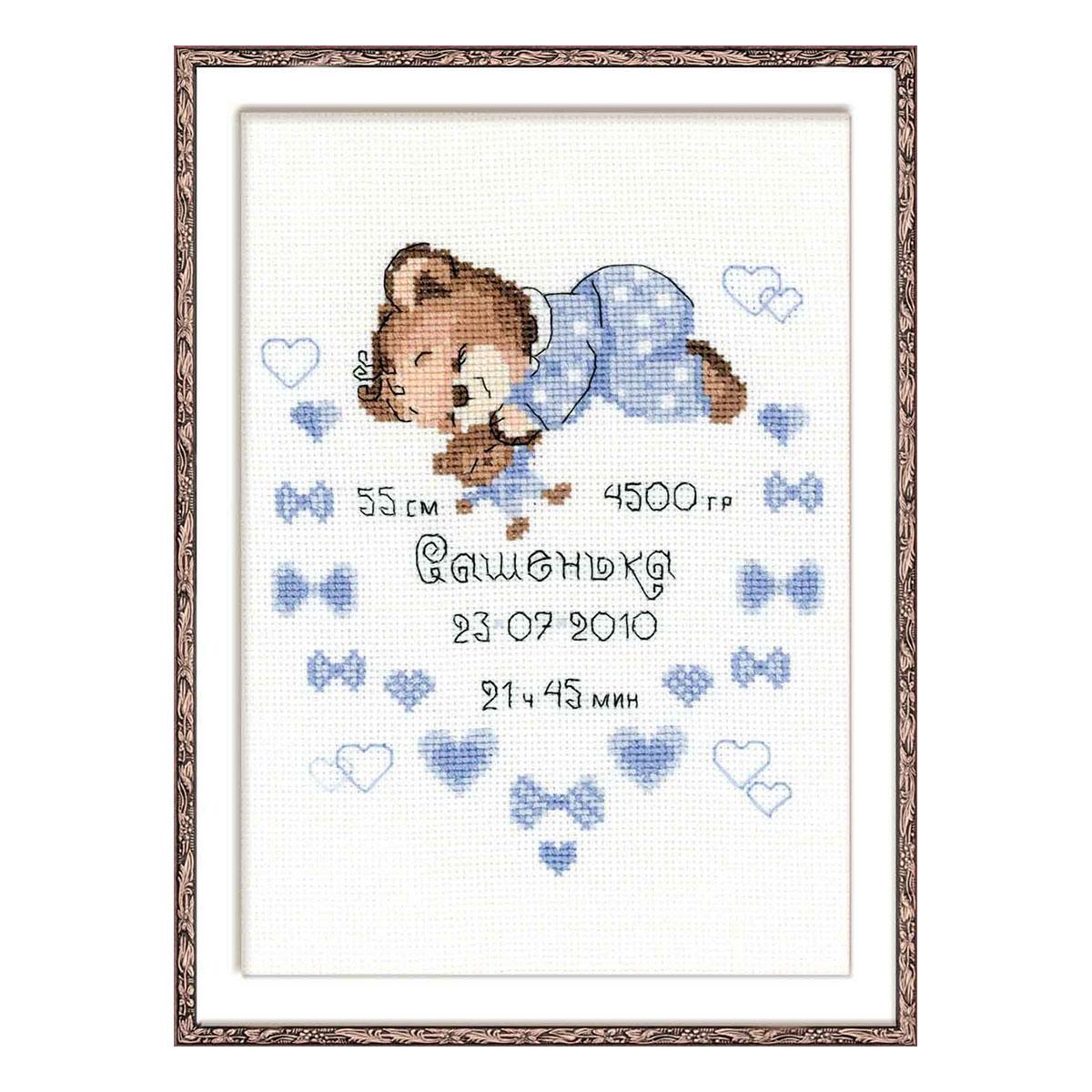 1124 Набор для вышивания Riolis 'Метрика для мальчика', 18*24 см