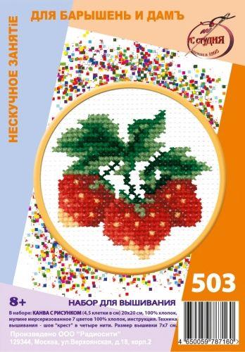 503 Набор для вышивания 'РС-Студия' 'Земляничка', 7*7 см