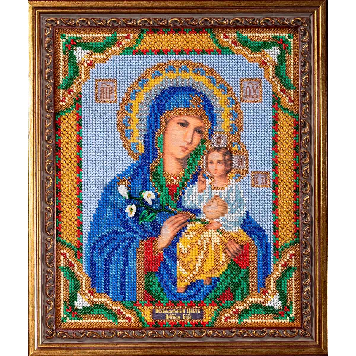 В171 Набор для вышивания бисером 'Кроше' 'Богородица Неувядаемый Цвет', 20x24 см