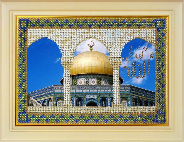 101РВМ Набор для вышивания бисером 13,5*20см 'Мечети мира.Мечеть Купол скалы в Иерусалиме'