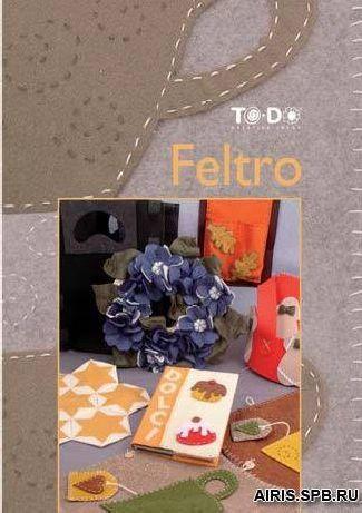 85773 Книга 'Идеи из фетра' TO-DO