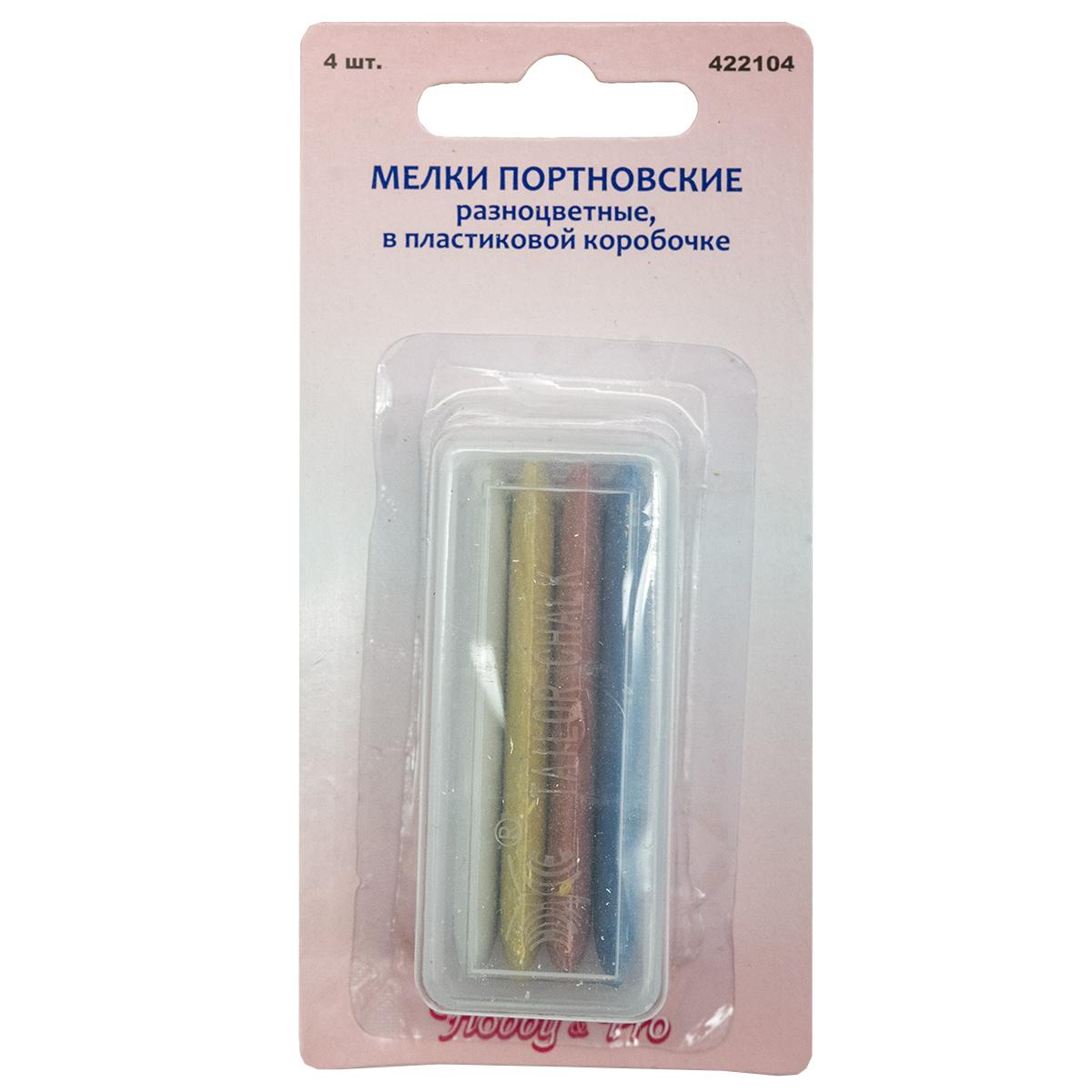 Мелки портновские разноцветн., 4 шт. 422104, Hobby&Pro