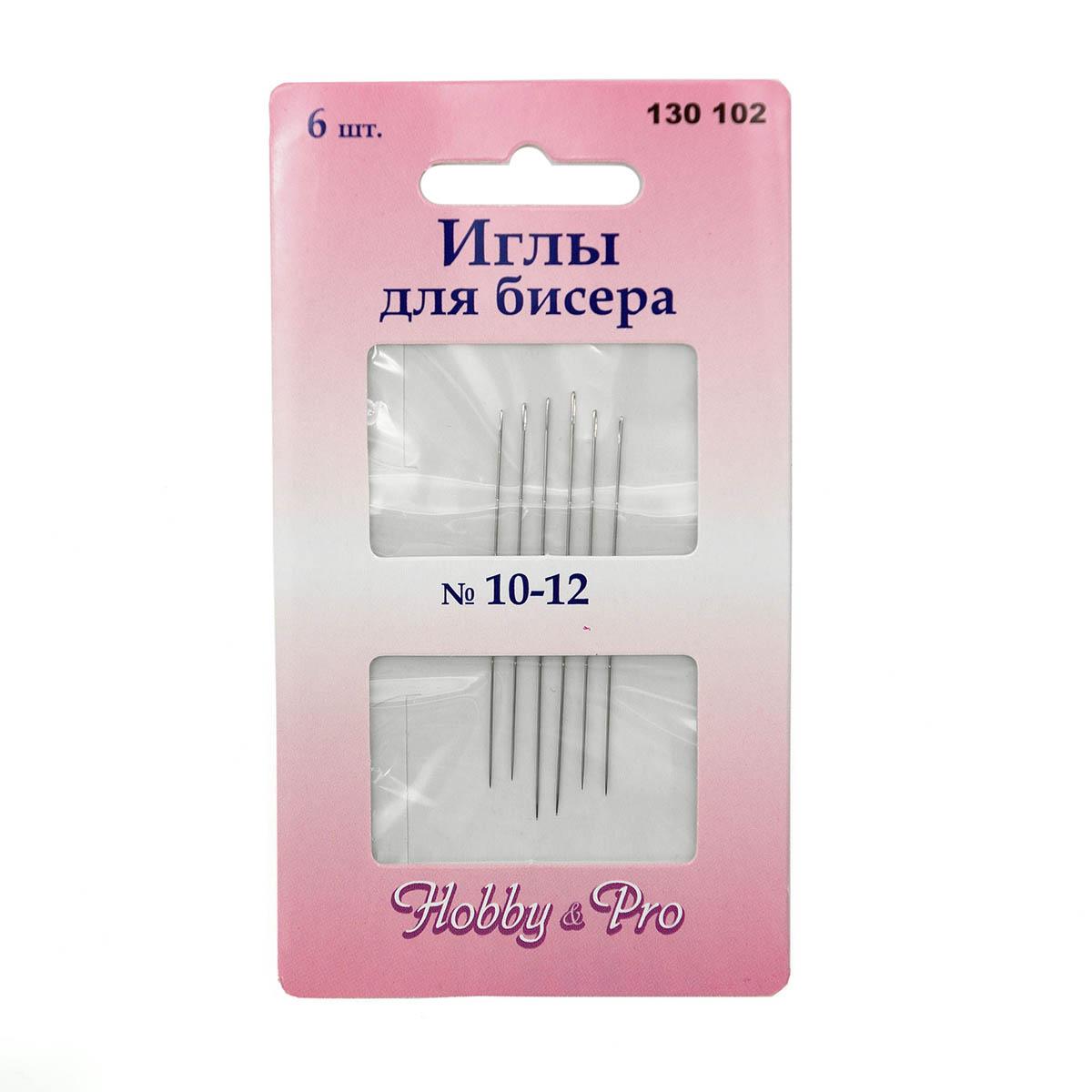 Иглы ручные для бисера №10-12, 6шт. 130102, Hobby&Pro