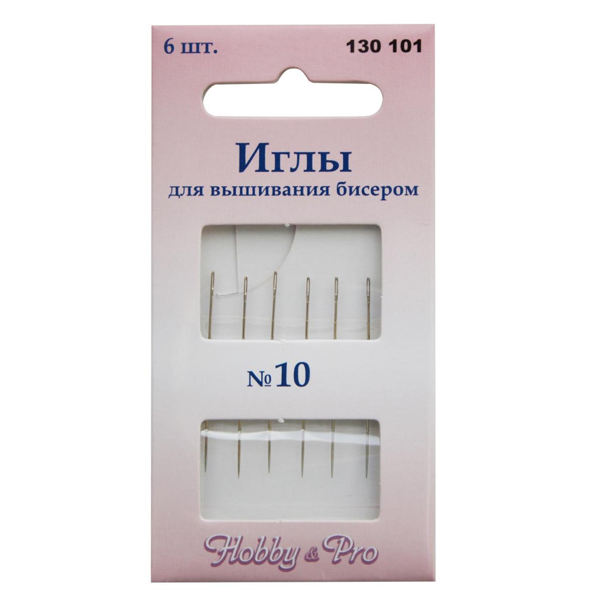 130101 Иглы для вышивания бисером №10, упак./6 шт., Hobby&Pro