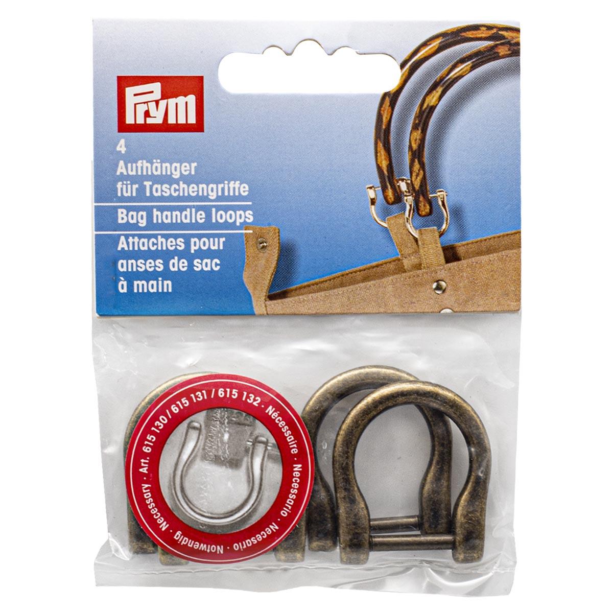 615132 Кольца для ручек сумки, медный, 1,8 см, упак./4 шт., Prym