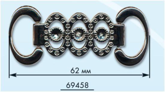 69458 Украшение-элемент пришивной 62мм ГР