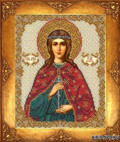342 Набор для вышивания бисером 18*22,5см (Св.Юлия, арт.БИ-300)