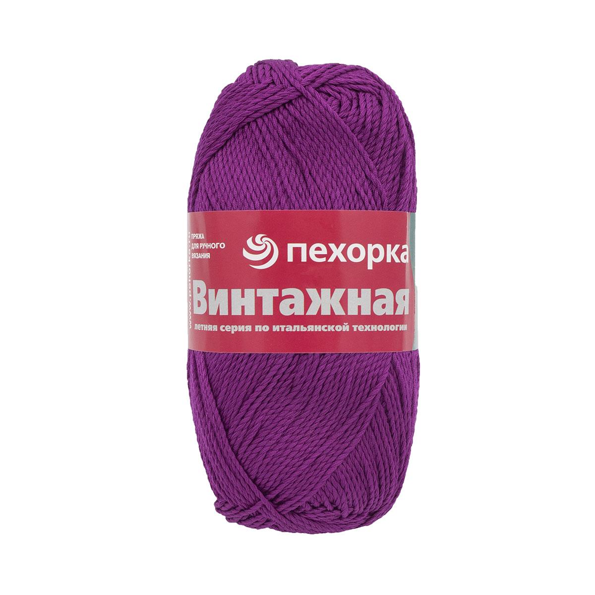 Пряжа Пехорка 'Винтажная' 100г, 240м(100% мерсеризованный хлопок)