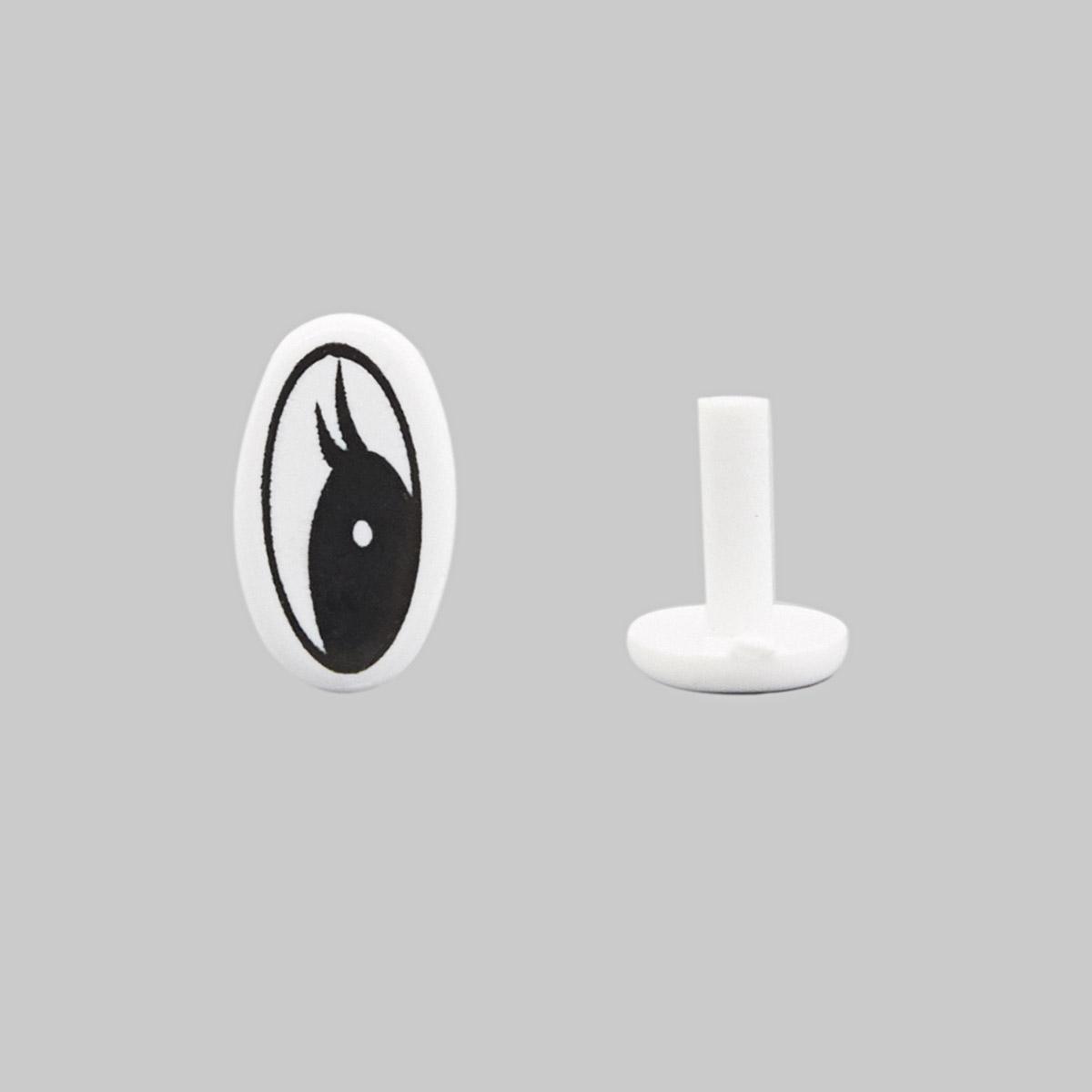 г37-1цв Глаза для игрушек 1,0*1,3см пластик.