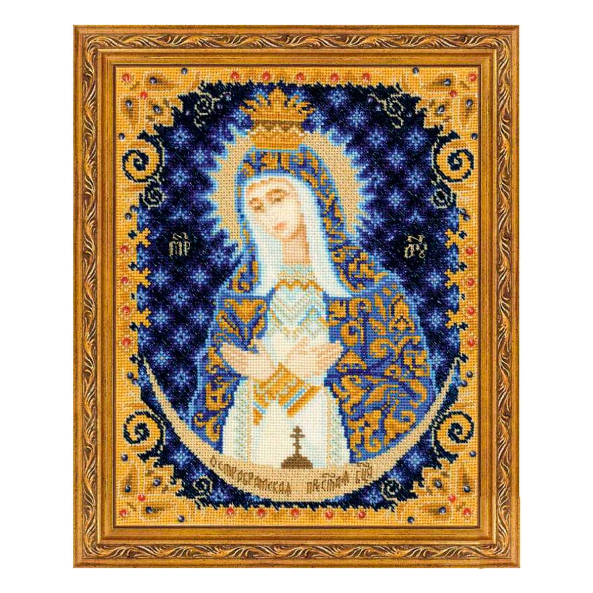 1299 Набор для вышивания Riolis 'Богоматерь Остробрамская', 13*16 см