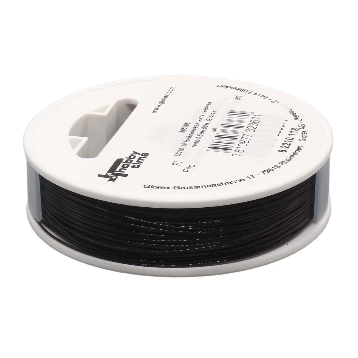 62210118 Нейлоновая нить ,черная толщ.0,5мм,50м. Glorex