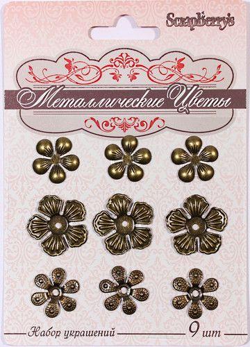 SCB 0707002 Набор металлических цветочков, упак./9 шт.