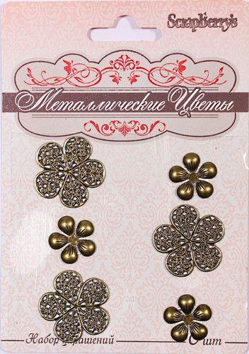 SCB 0707003 Набор металлических цветочков, упак./6 шт.