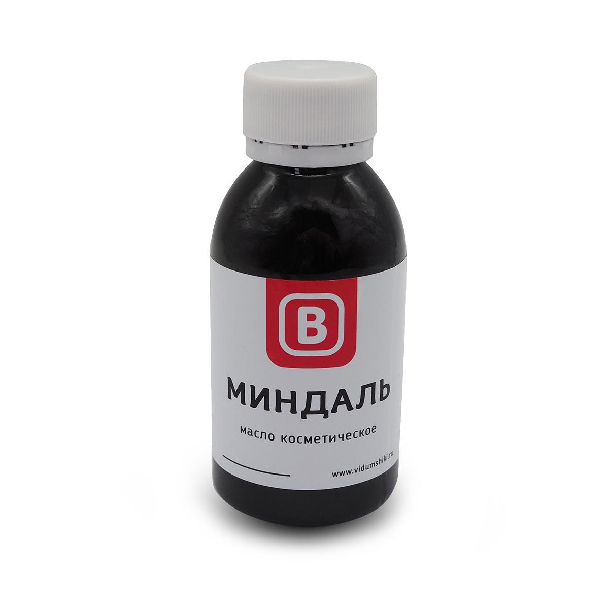 Масло Миндаля сладкого рафинированное 100 мл