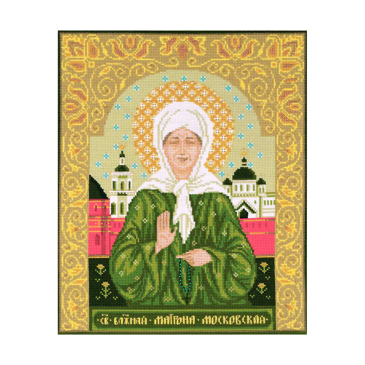 1385 Набор для вышивания Riolis 'Святая блаженная Матрона Московская', 29*35 см