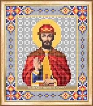 СБИ-031 Схема для вышивания бисером иконы 'Чарівна мить' 'Дмитрий', 12*14 см