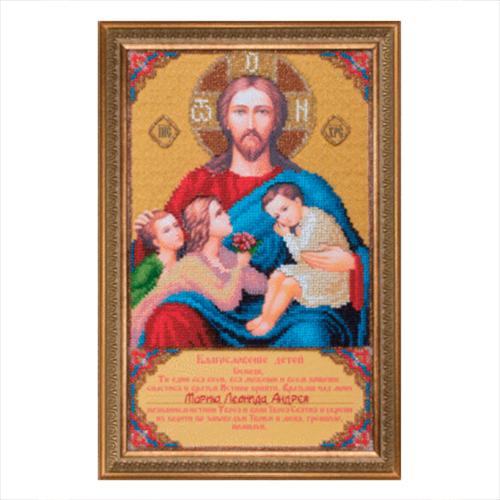 Б-1214 Набор для вышивания бисером Чарівна Мить 'Икона Благословение детей' 17*28см