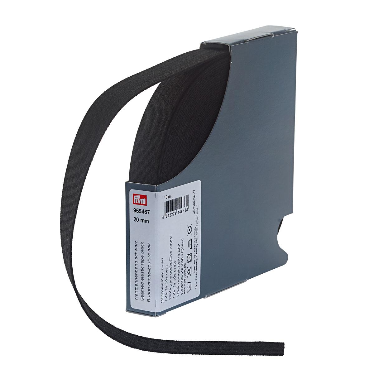 955467 Эластичная лента для уплотнения шва 20 мм 10 м черный цв. Prym