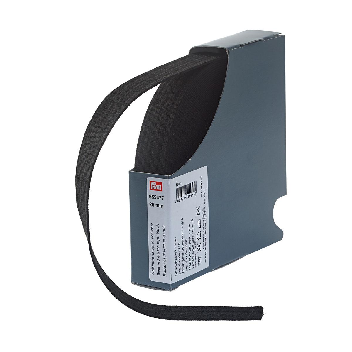 955477 Эластичная лента для уплотнения шва 25 мм 10м черный цв. Prym