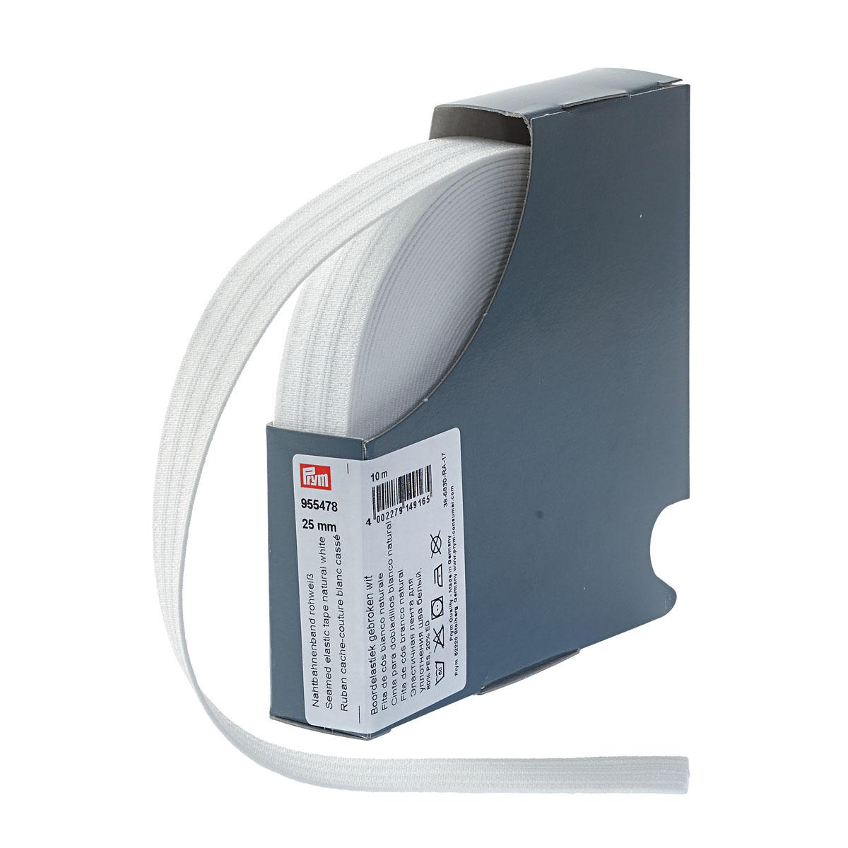955478 Эластичная лента для уплотнения шва 25 мм белый, натуральный цв. Prym