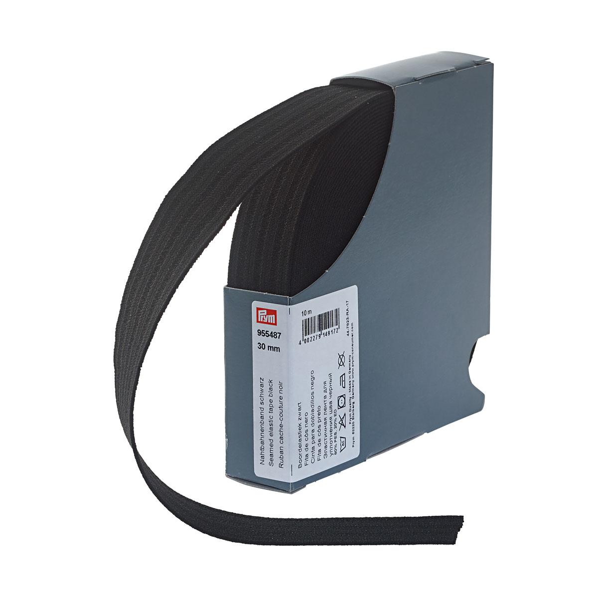 955487 Эластичная лента для уплотнения шва 30 мм черный цв. Prym