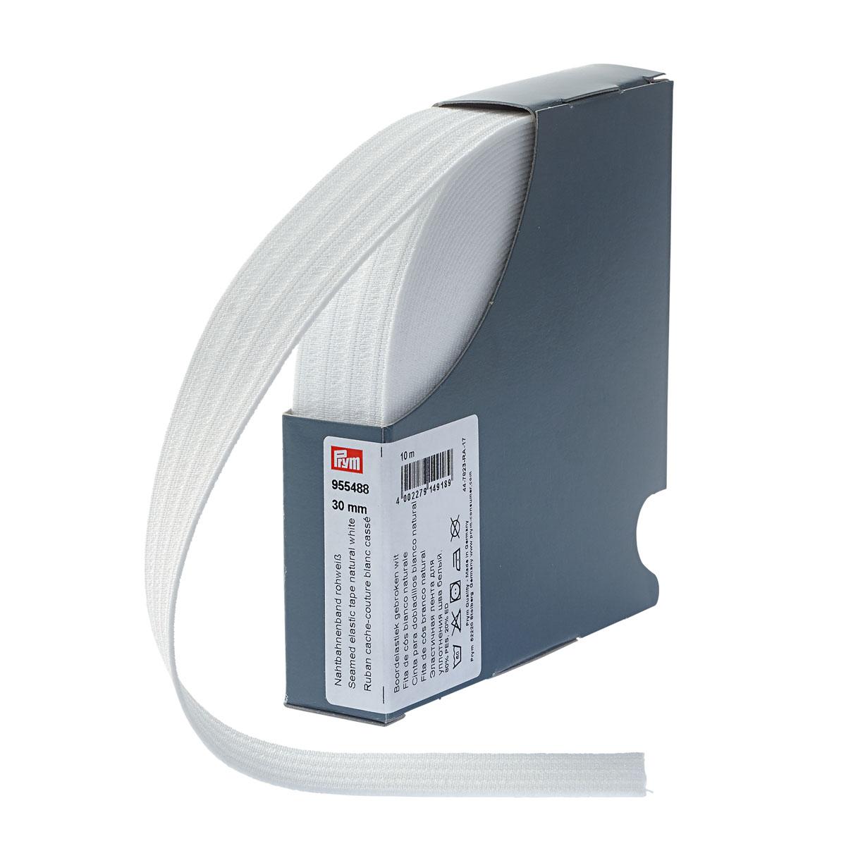955488 Эластичная лента для уплотнения шва 30 мм белый, натуральный цв. Prym