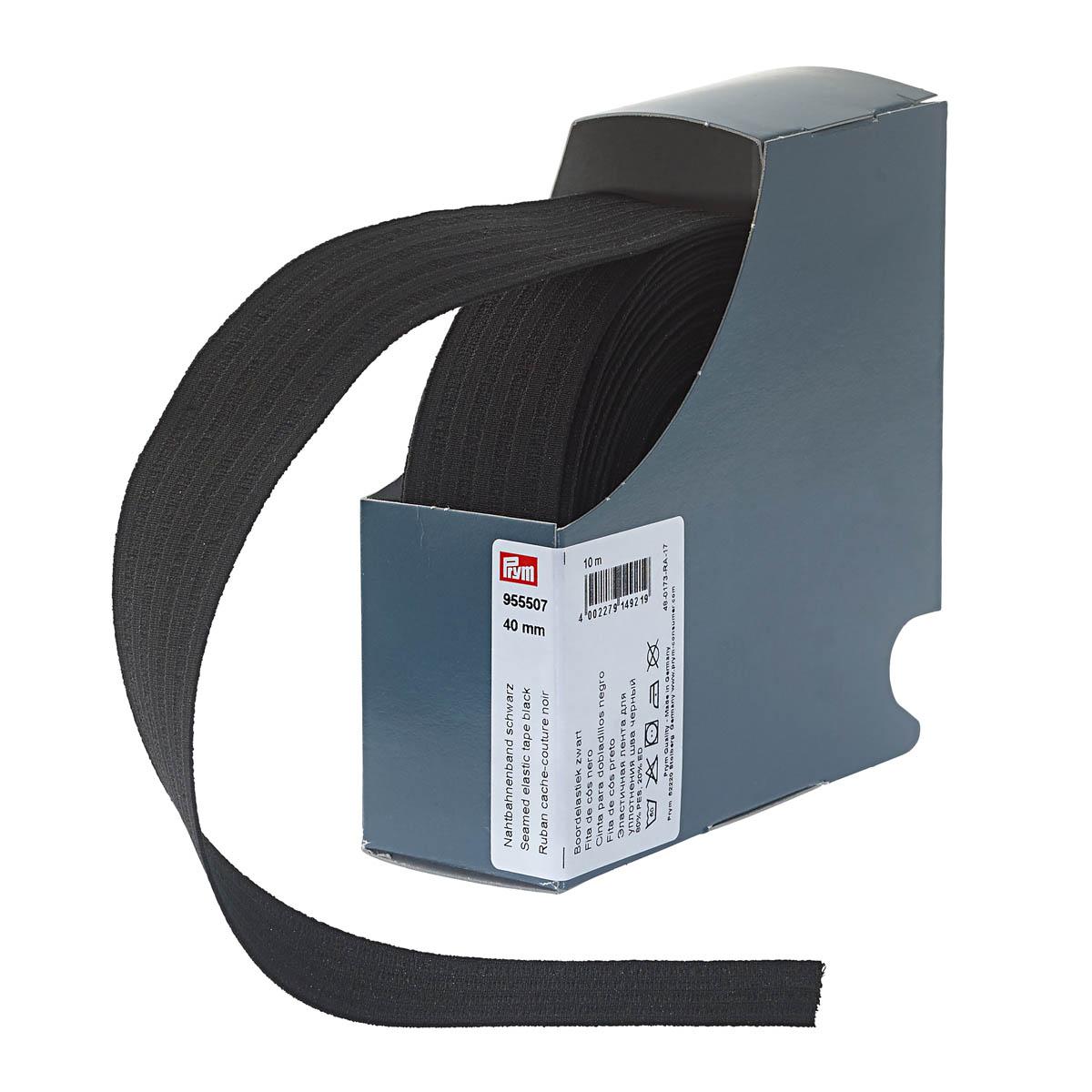 955507 Эластичная лента для уплотнения шва 40 мм черный цв. Prym