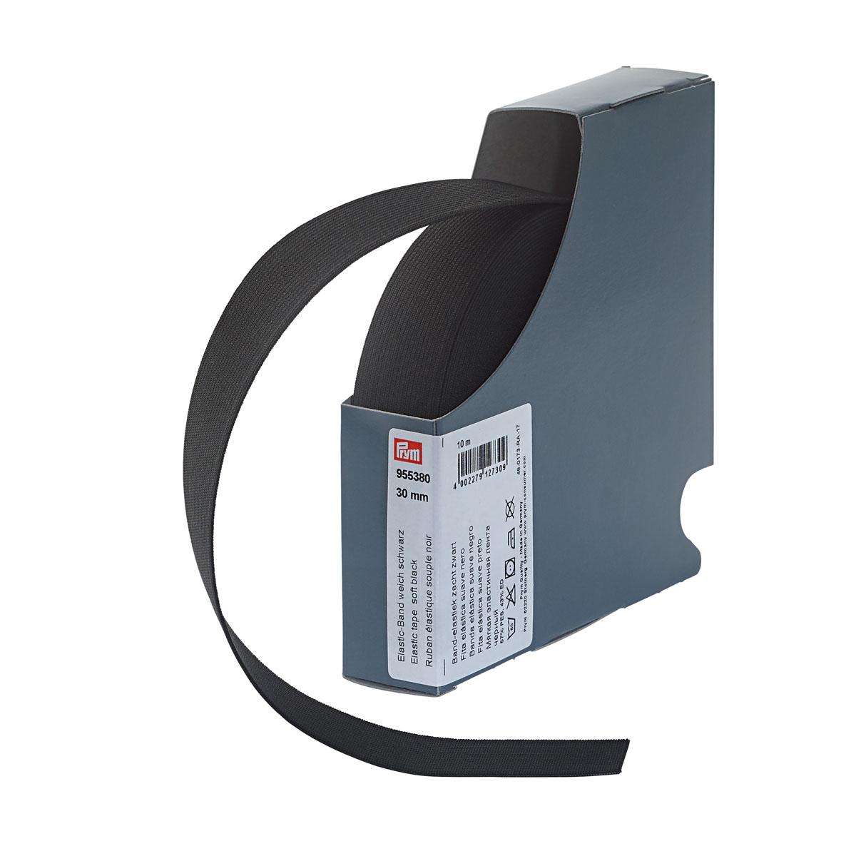 955380 Мягкая эластичная лента 30 мм черный цв. Prym