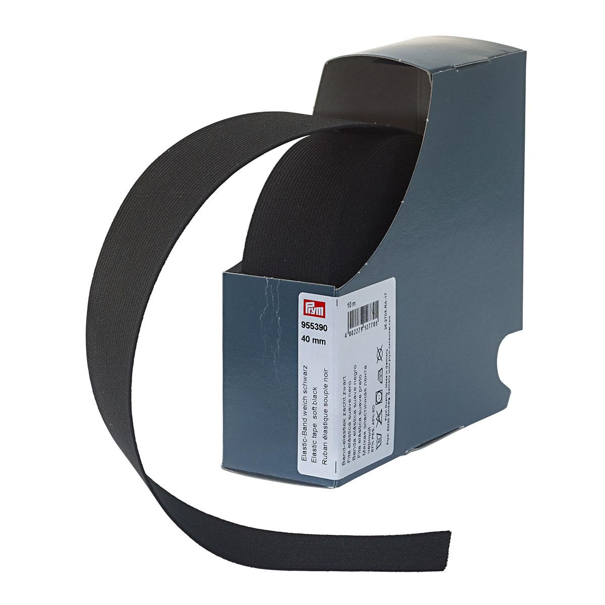 955390 Мягкая эластичная лента 40 мм черный цв. Prym